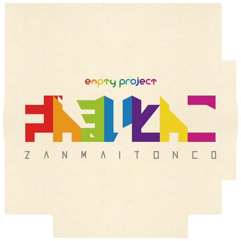 Live_zanmai1