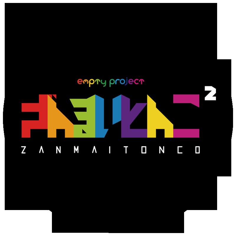 Live_zanmai2