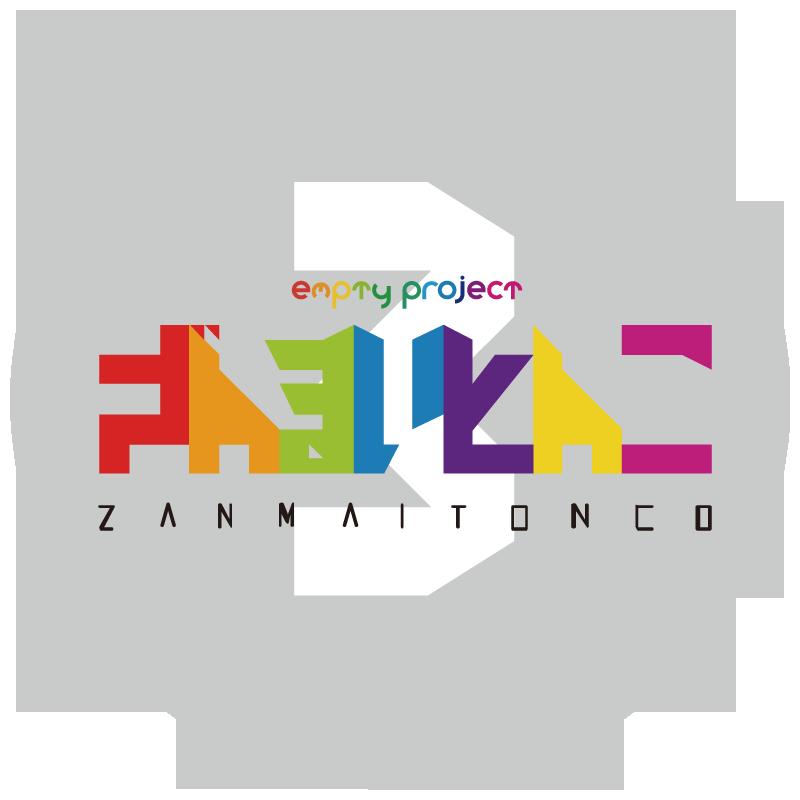 Live_zanmai3