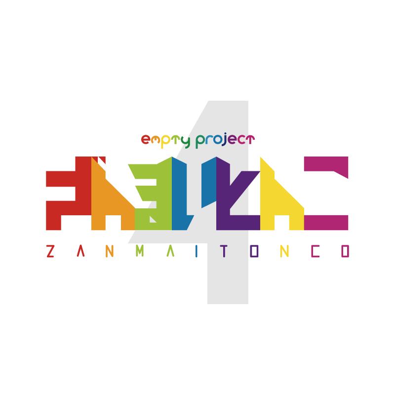 Live_zanmai4