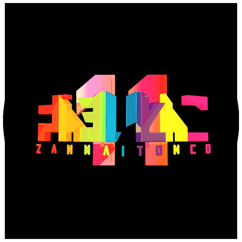 Live_zanmai11