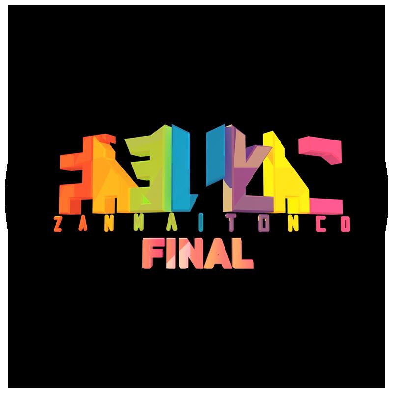 Live_final