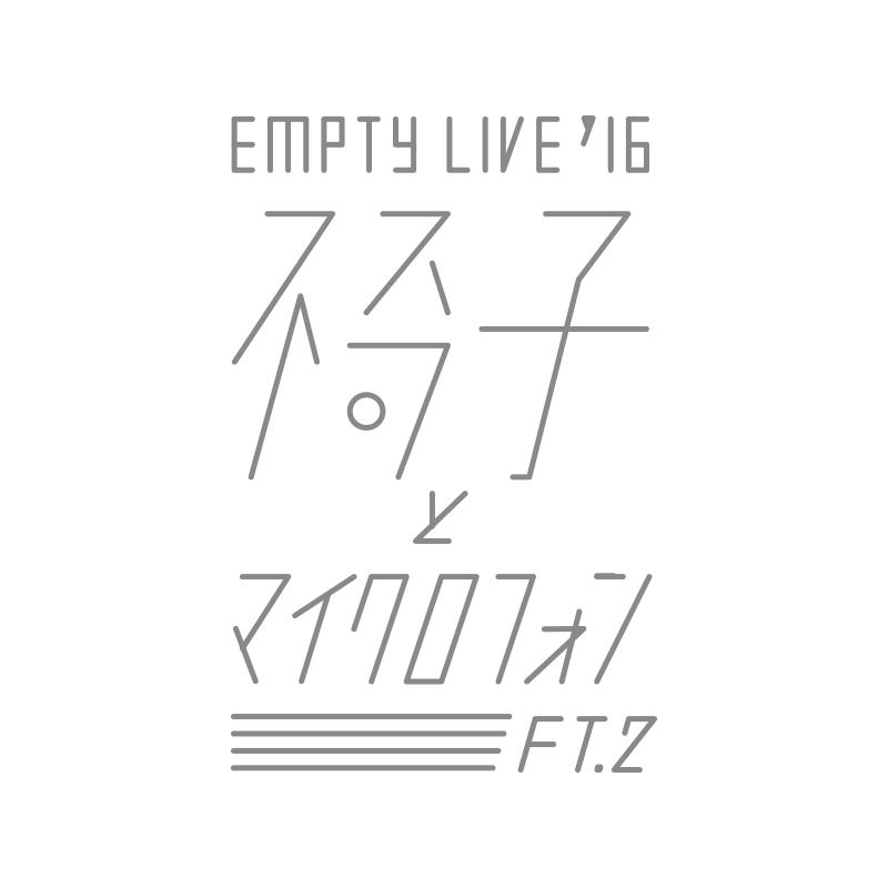 Live_issmy2